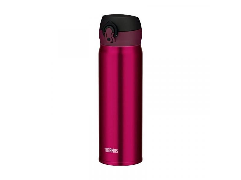 Thermos Mobilní termohrnek - vínově červená (burgundy)