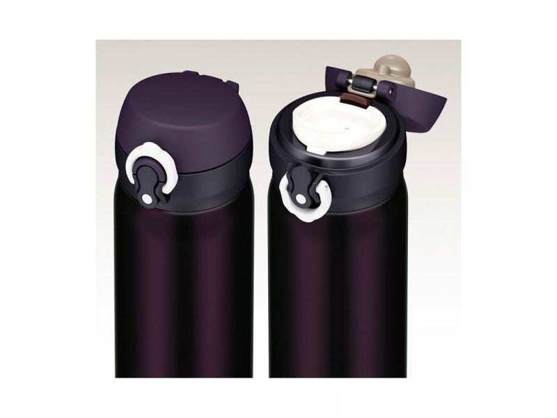 Thermos Mobilní termohrnek - černá