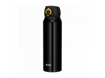 Mobilní termohrnek - černožlutá