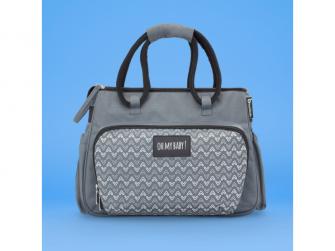 Přebalovací taška BOHO Grey 4